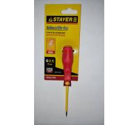 Отвертка диэлектрическая SL 2,5x75мм Stayer 25827-02-075 G