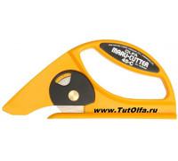 Нож OL-45-C для напольных покрытий, лезвие 45 мм