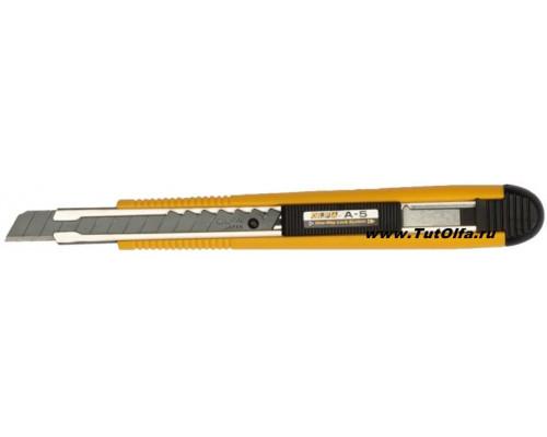 Нож OL-A-5, безопасный, лезвие 9 мм
