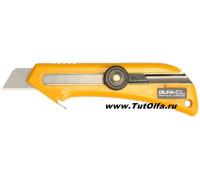 Нож OLFA OL-CL с регулятором глубины реза и лезвиями шириной 18 мм