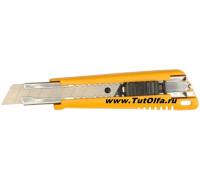 Нож OL-EXL с автофиксатором лезвия, 18 мм
