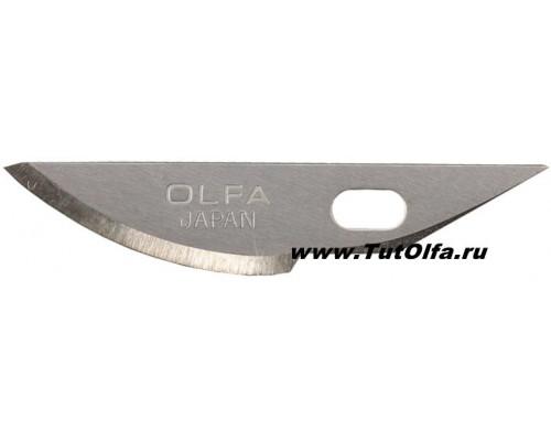Лезвия OL-KB4-R/5 закругленные для AK-4, 5шт