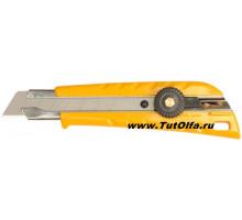Нож OL-L-1 с винтовым фиксатором, 18 мм