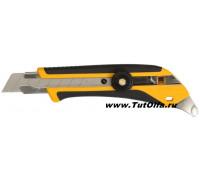 Нож OL-L-5 с трещоточным фиксатором, 18 мм