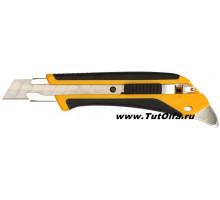 Нож OL-L5-AL с автофиксатором, 18 мм