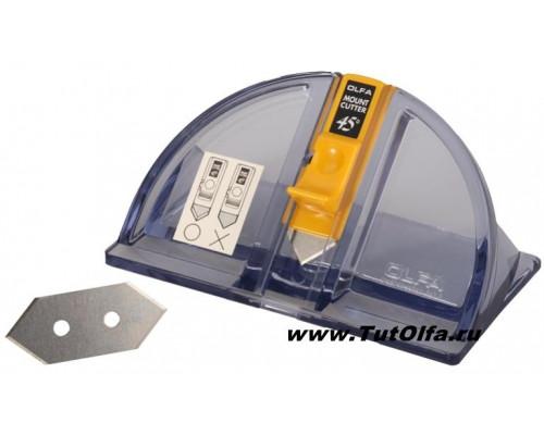 Резак OL-MC-45/2B для паспарту, 2 лезвия MCB