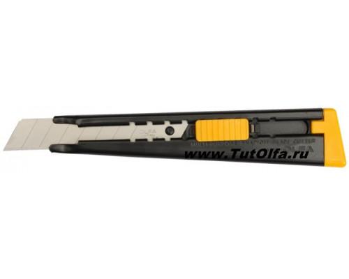 Нож OL-ML металлический, 18мм