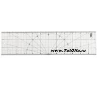 Линейка OL-MQR-15x60 для пэчворка, 150х600мм