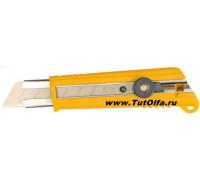 Нож OL-NH-1 противоскользящие покрытие, 25мм