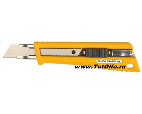 Нож OL-NL-AL специльным покрытием, автофиксатор, 18 мм