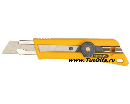 Нож OL-NOL-1 со спец. покрытием, винтовой зажим, 18 мм