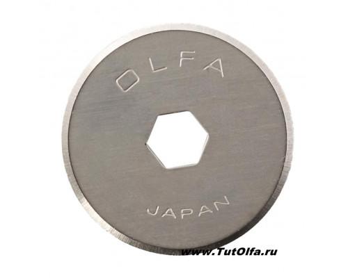 Лезвие OL-RB18-2 круглое 18 мм для RTY-4, 2 шт
