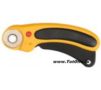 Нож OL-RTY-1/DX круговой, пистолетная рукоятка, 28 мм