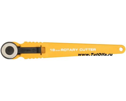 Нож OL-RTY-4 круговой, 18 мм