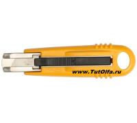 Безопасный нож OLFA OL-SK-4, 17,5 мм