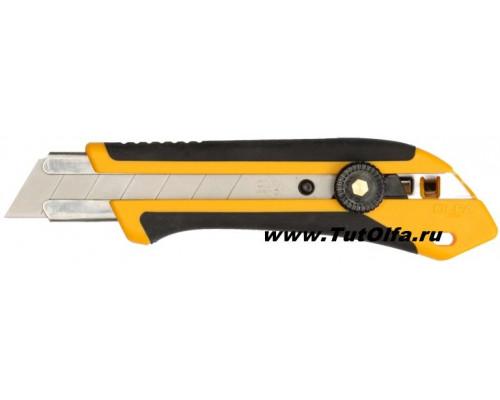 Нож OL-XH-1 винтовой фиксатор, 25мм