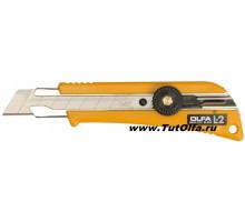 Нож OL-L-2 с винт. зажимом и прорезин. рукояткой